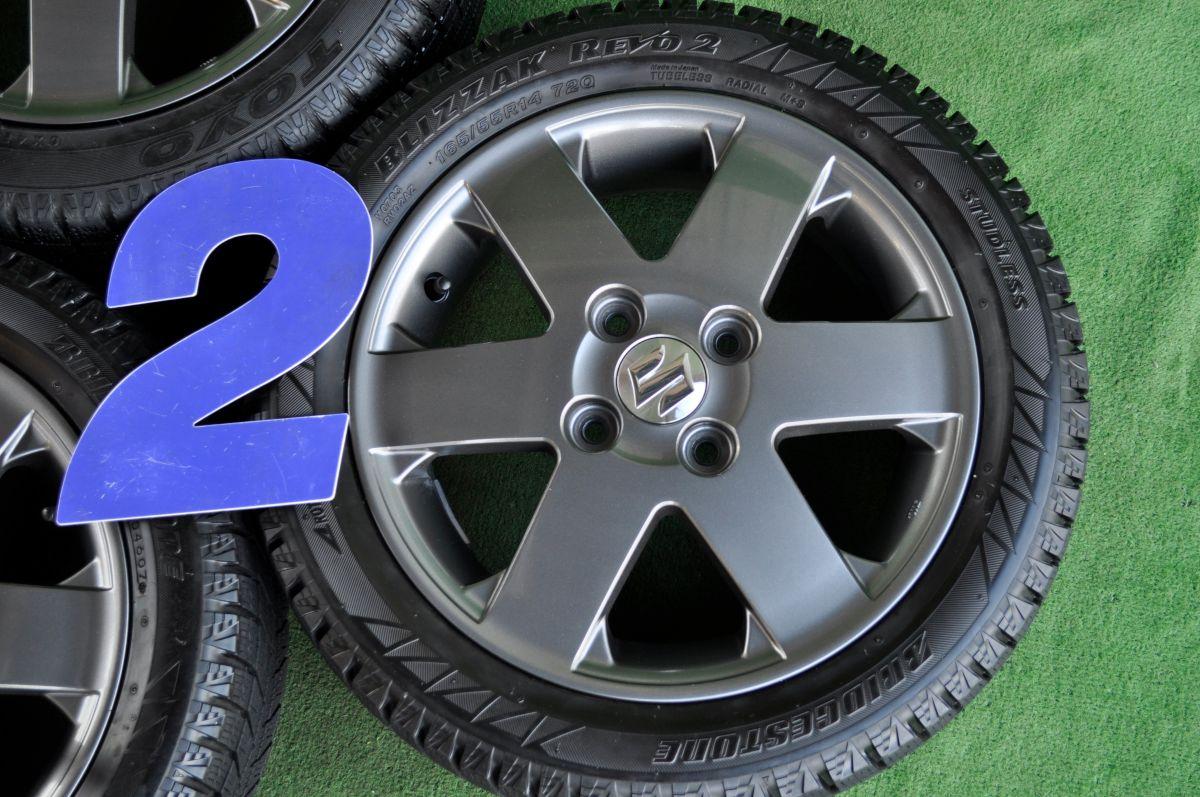 SUZUKI ワゴンR 純正 ガンメタ BRIDGESTONE BLIZZAK REVO2 / TOYO GARIT G5 165/55R14 4本SET