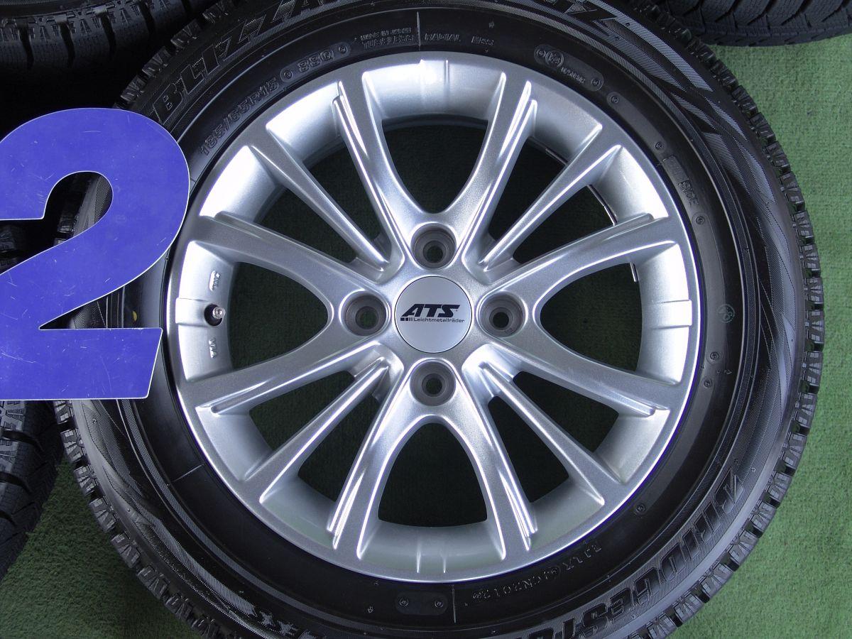 ATS CP-type シルバー BRIDGESTONE BLIZZAK REVO-GZ 185/65R15 4本SET