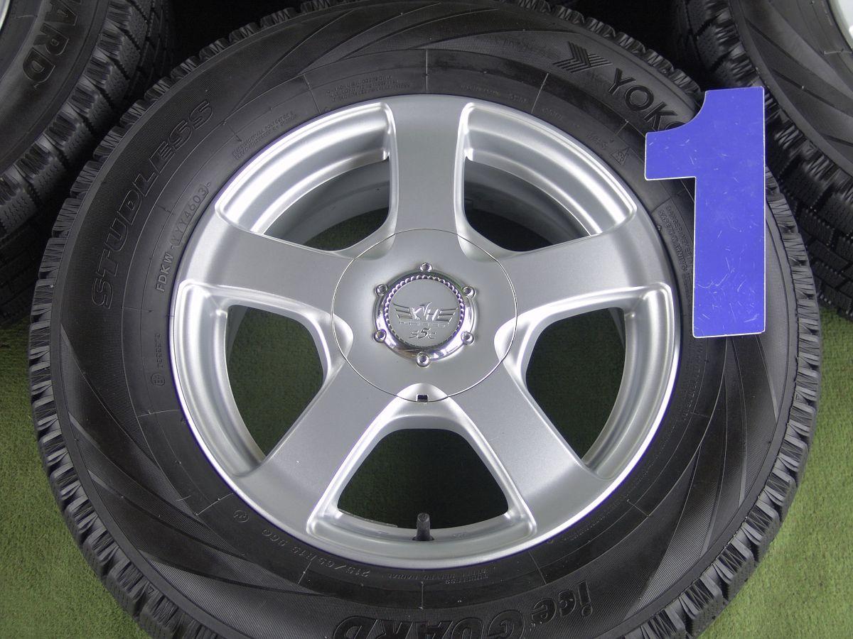 KOSEI KHEET S5C シルバー YOKOHAMA iceGUARD IG10 215/65R15 4本SET