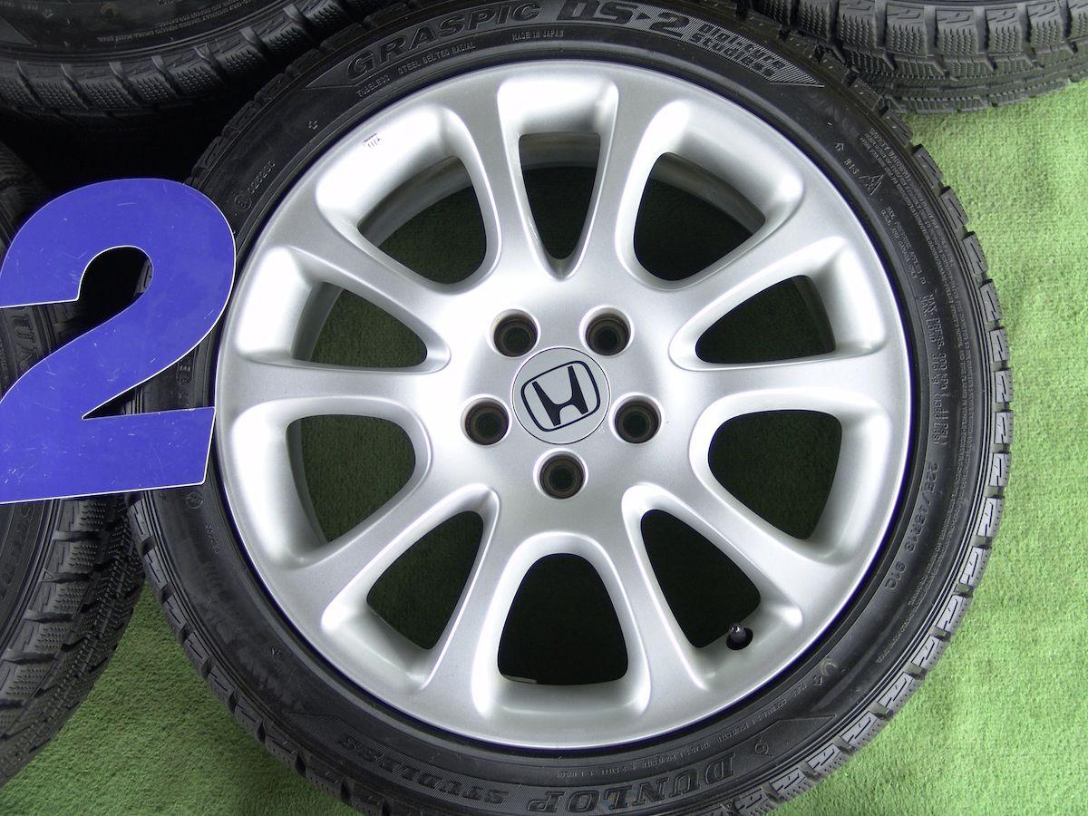 HONDA CR-V 純正 シルバー DUNLOP GRASPIC DS-2 225/45R18 4本SET