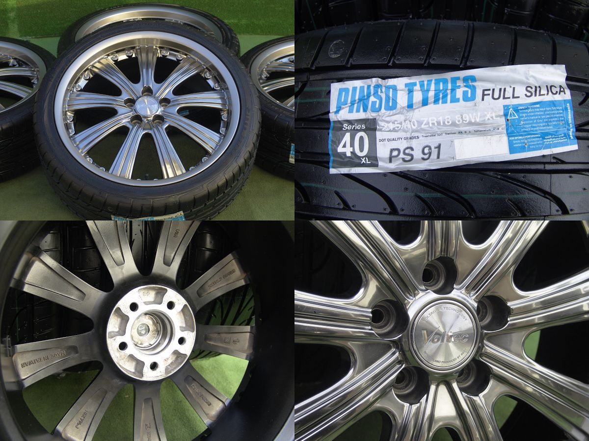 INTER MILANO VOLTEC HYPER SN ハイグロス PINSO PS91 215/40ZR18 4本SET