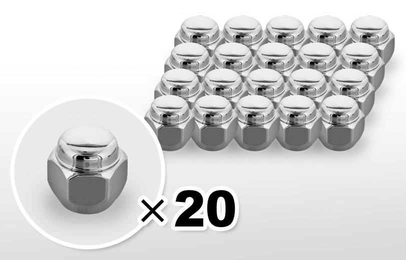60°テーパー座 ショート(23mm) クロム ホイールナット M12×P1.25 21HEX 20本