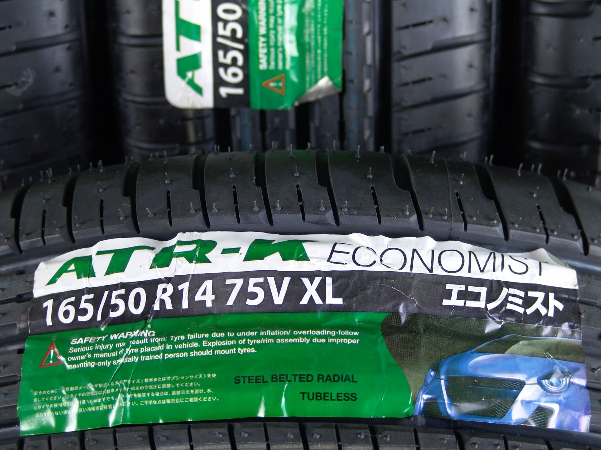 WEDS CARROWIN ブロンズ ATR-K ecomomist 165/50R14 4本SET