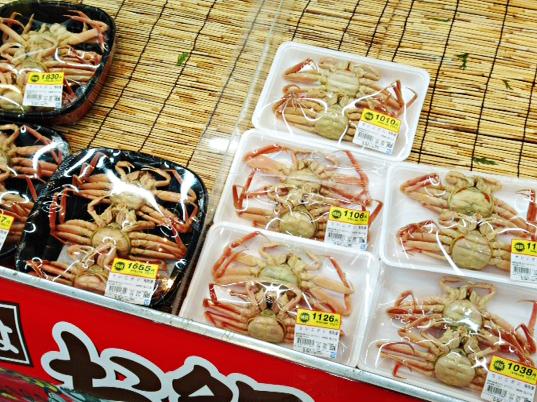 福井のスーパーマーケットのカニ