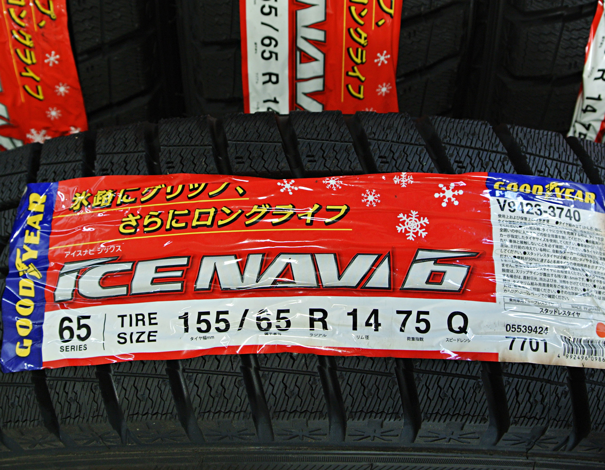 HONDA N-BOX 純正 ブラック GOODYEAR ICENAVI6 155/65R14 4本SET