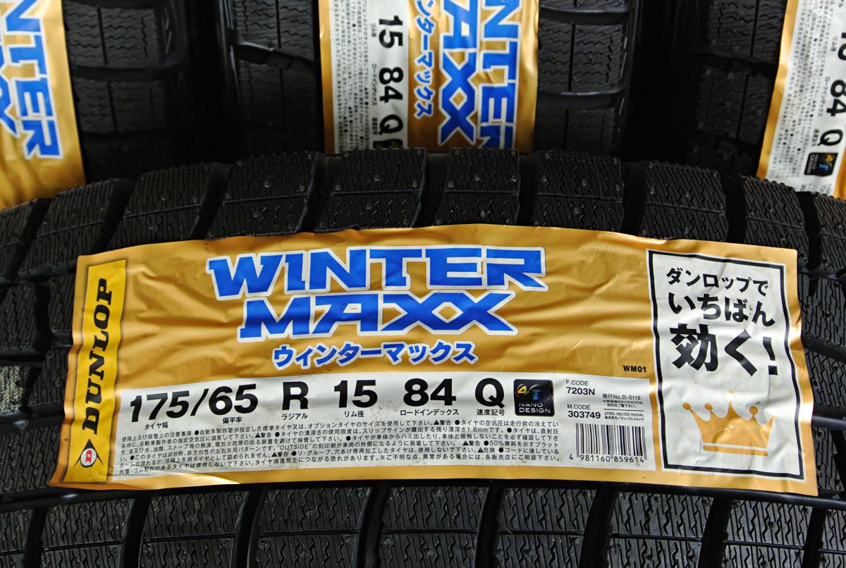 TOYOTA アクア 純正 ブラック DUNLOP WINTER MAXX WM01 175/65R15 4本SET