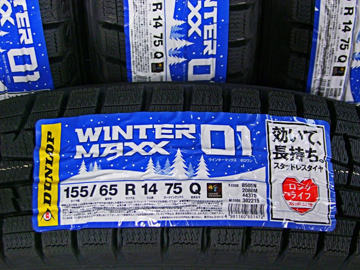 SUZUKI ワゴンR 純正 シルバー DUNLOP WINTER MAXX WM01 155/65R14 4本SET