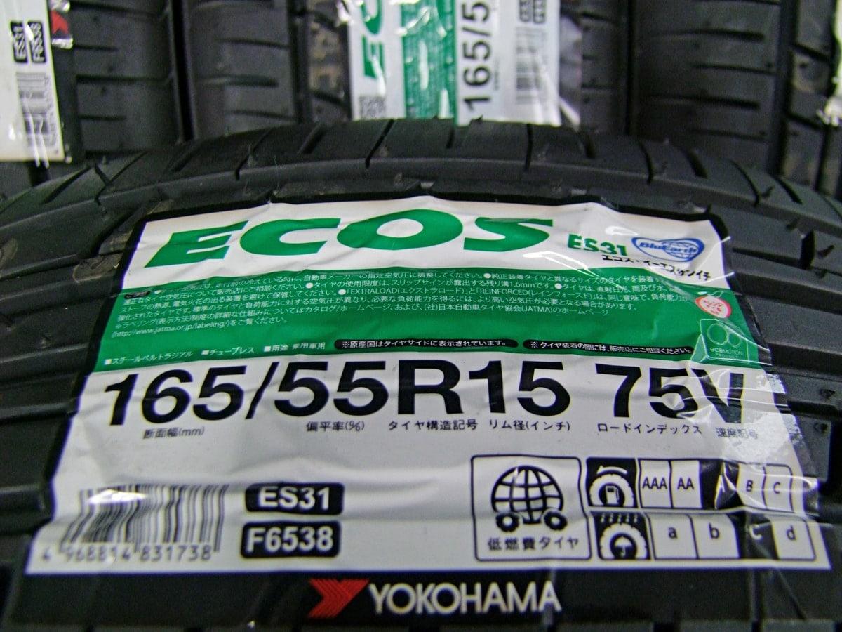 DAIHATSU タントカスタム 純正 ブラック&ポリッシュ YOKOHAMA ECOS ES31 165/55R15 4本SET