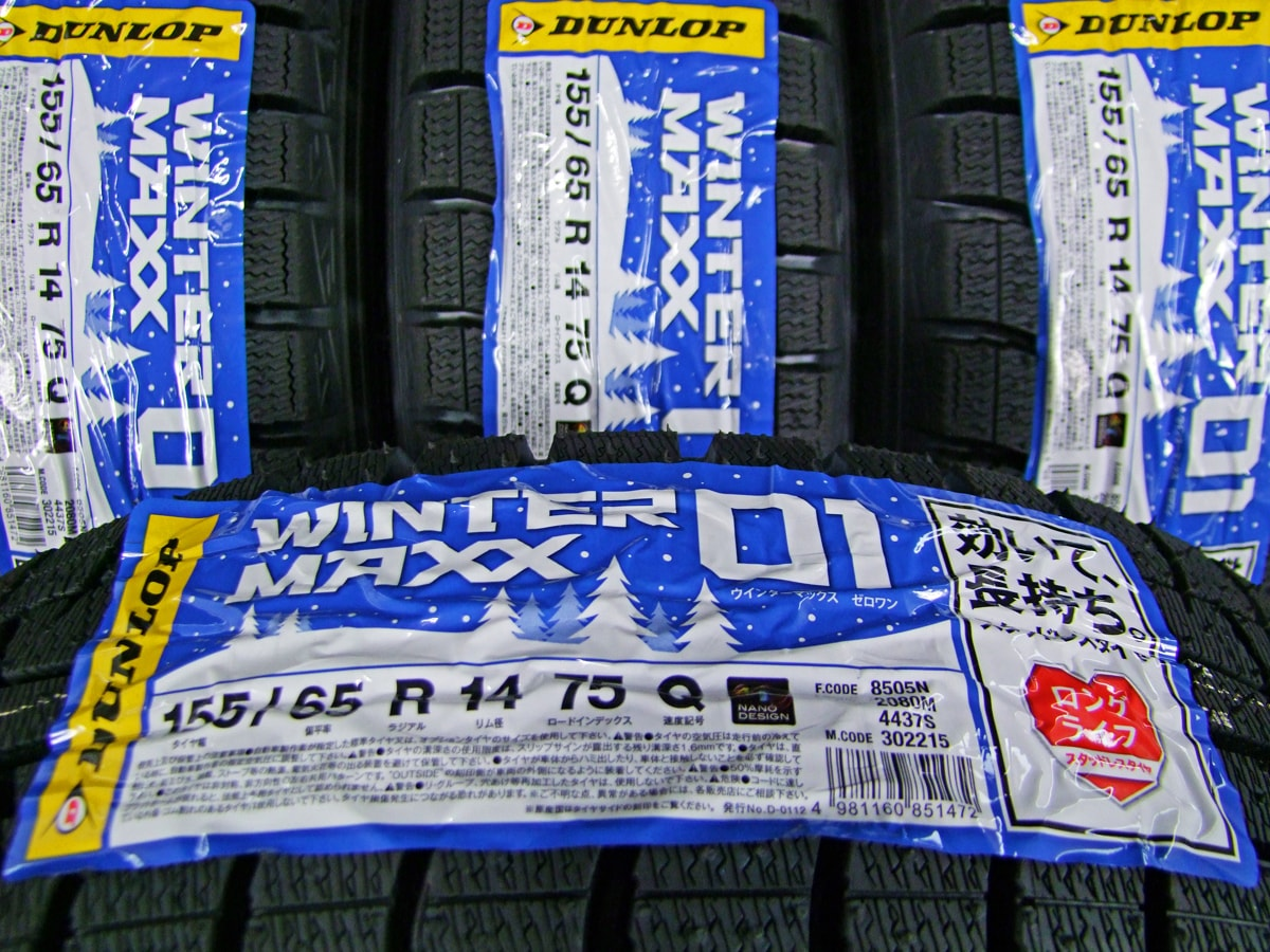 HONDA N-BOX 純正 ブラックスチール DUNLOP WINTER MAXX 01 155/65R14 4本SET