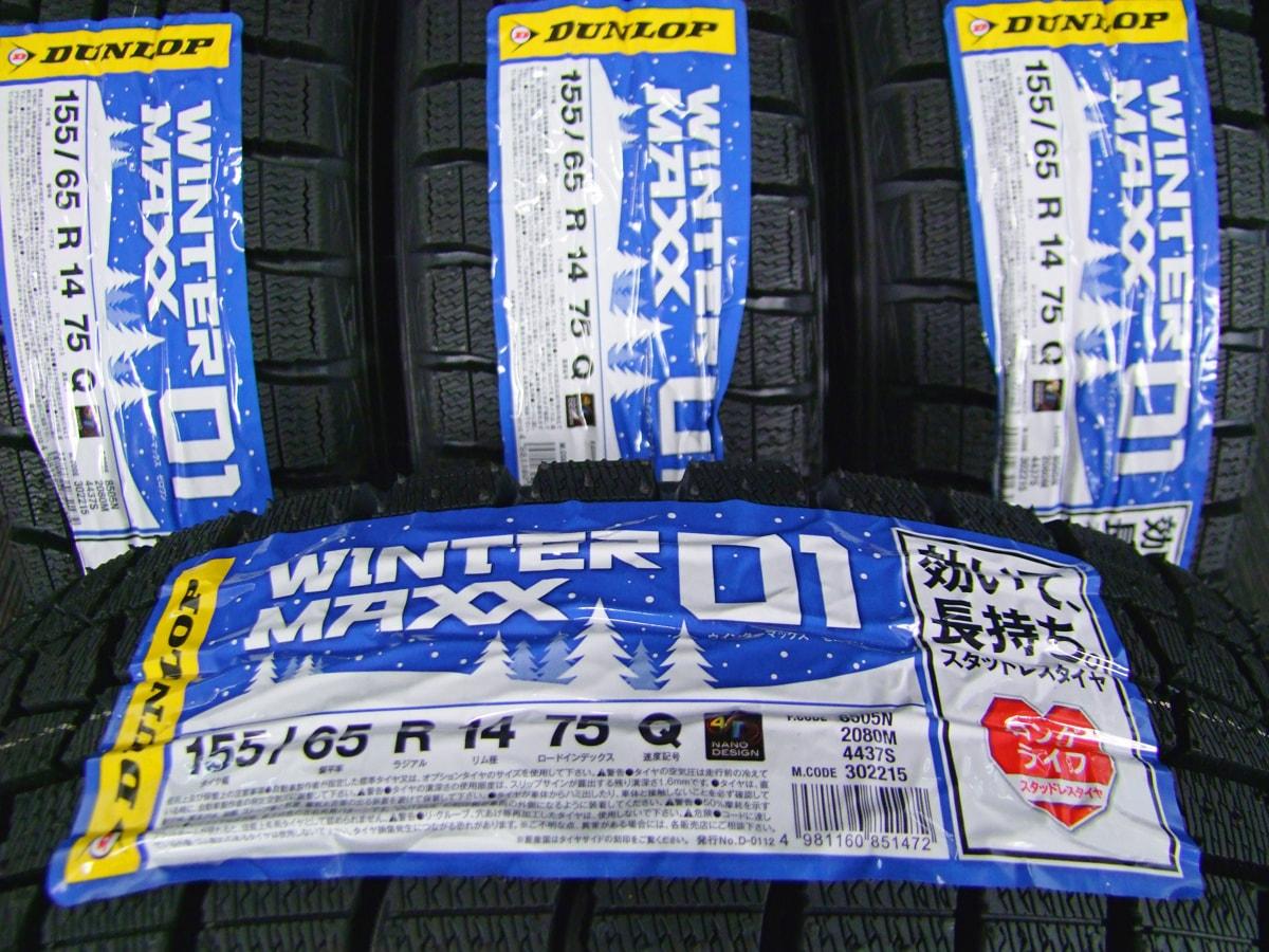 SUZUKI スペーシア 純正 ブラックスチール DUNLOP WINTER MAXX 01 155/65R14 4本SET