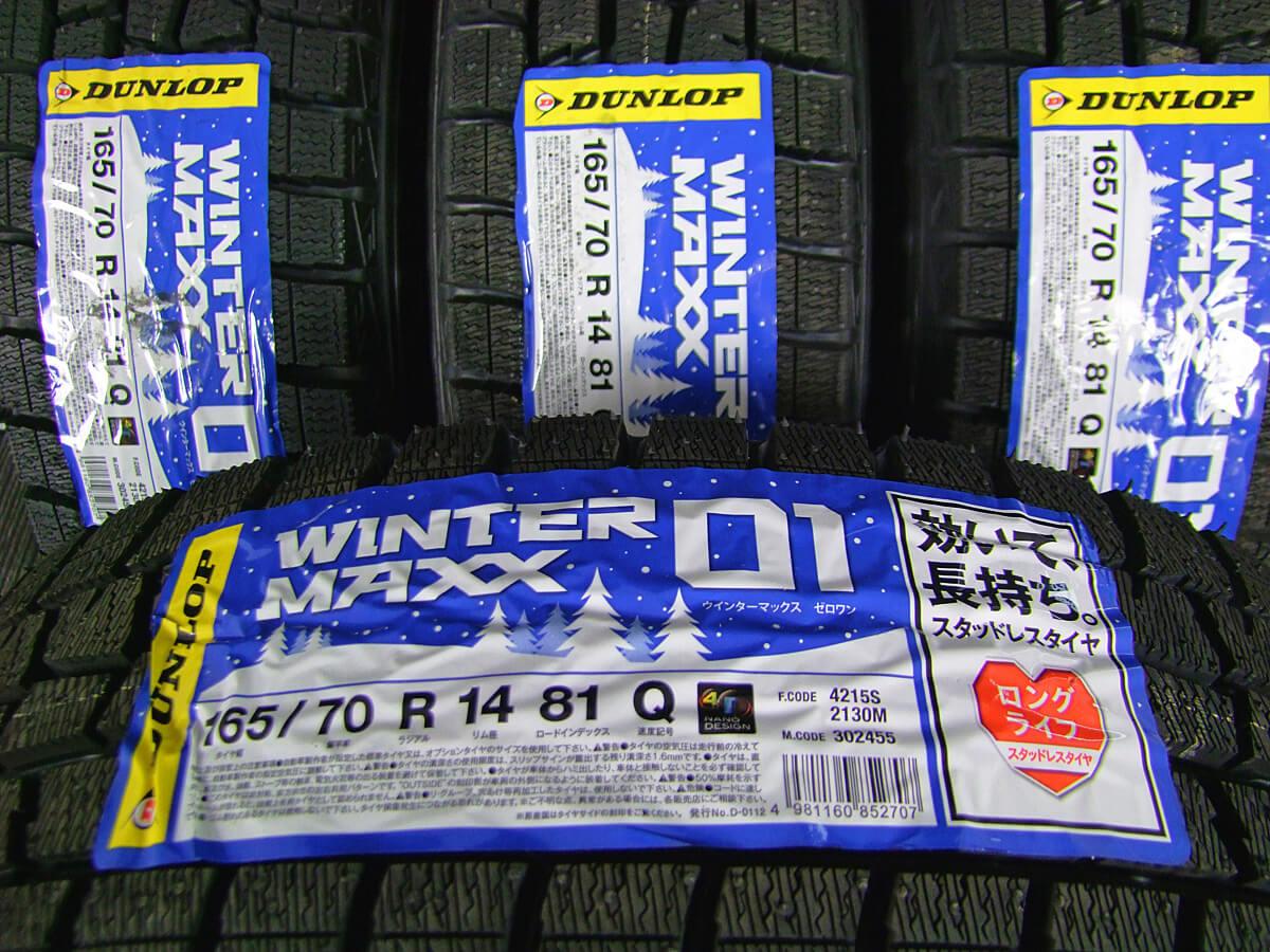 TOYOTA ヴィッツ 純正 ブラックスチール DUNLOP WINTER MAXX WM01 165/70R14 4本SET