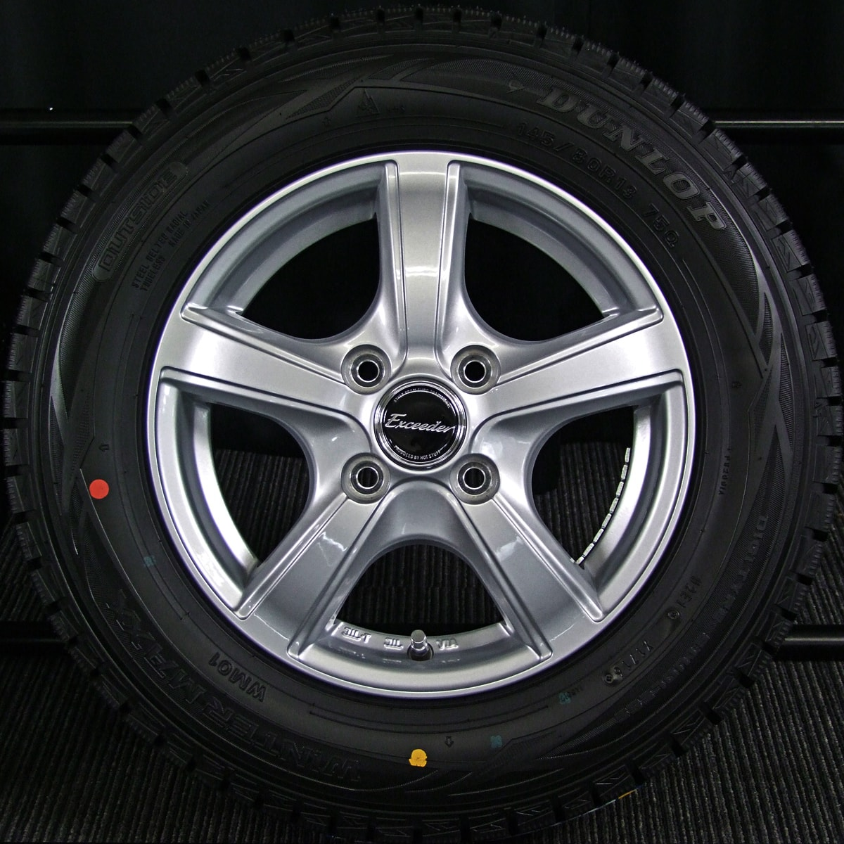 HOT STUFF Exceeder EXV シルバー DUNLOP WINTER MAXX WM01 145/80R13 4本SET