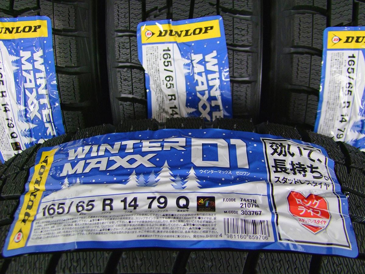 TOYOTA パッソ/ルーミー/タンク 純正 ブラックスチール DUNLOP WINTER MAXX WM01 165/65R14 4本SET