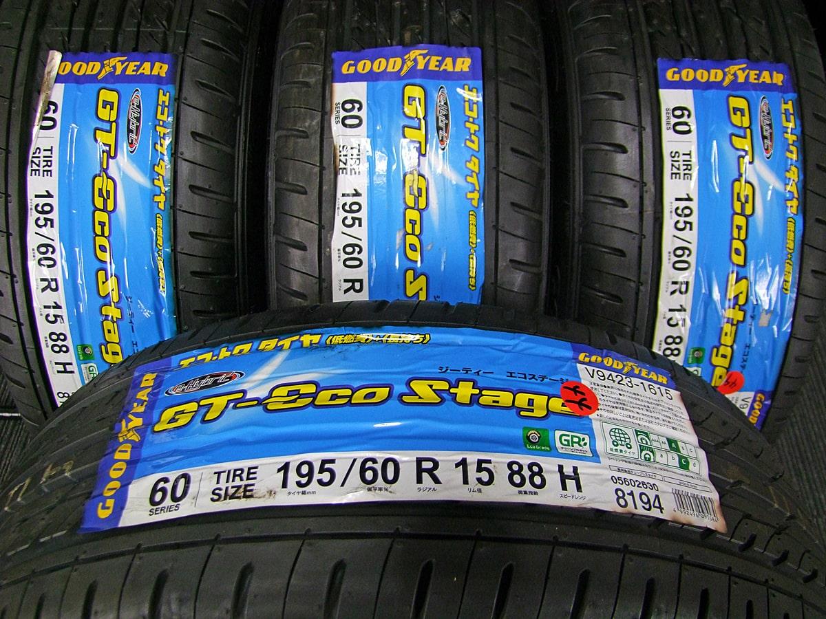 KYOHO EURO ZWEI M-V2 ガンメタ GOODYEAR GT-EcoStage 195/60R15 4本SET