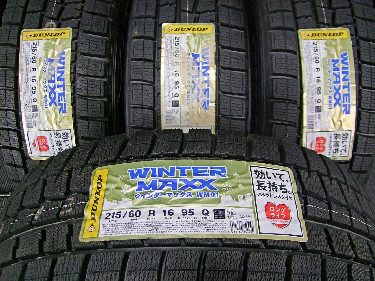 HONDA ヴェゼル 純正 シルバー DUNLOP WINTER MAXX WM01 215/60R16 4本SET